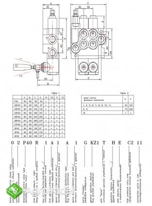 Rozdzielacz hydrauliczny 7 sekcyjny 40L - zdjęcie 1