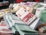 Oferta pożyczki pomiędzy szczególnie poważne i szybkie