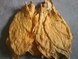 Sprzedam liście tytoniu NOWOROCZNE