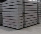 Płyty drogowe betonowe MON / ELBLĄG