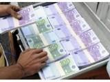 Nové úvěry reformovat Procento 1,90% pro všechny
