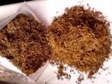 mieszanki tytoniowe doskonałej jakości 75 zł!
