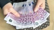ogłoszenie pożyczki między osobami