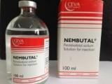 Kupuj od legalnego dostawcy Sodu pentobarbitalu bez recepty