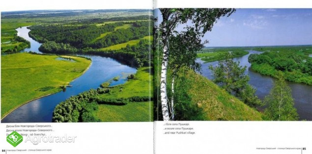 Ukraina.Nieruchomosci dla zamieszkania,biznesu. - zdjęcie 5